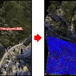 WingEarth(1.0.31)の主な変更点について