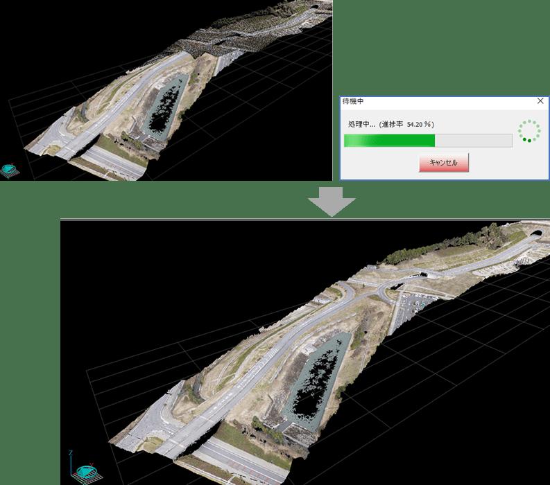 高密度点群の表示高速化